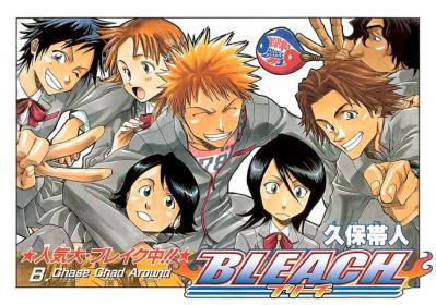 20060704155027-bleach-02-01-02.jpg