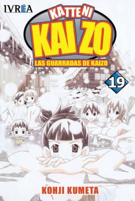 20070413160715-kai.jpg