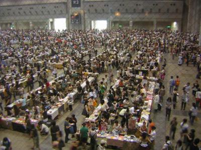 Expomanga 2007