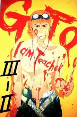 Llega Onizuka